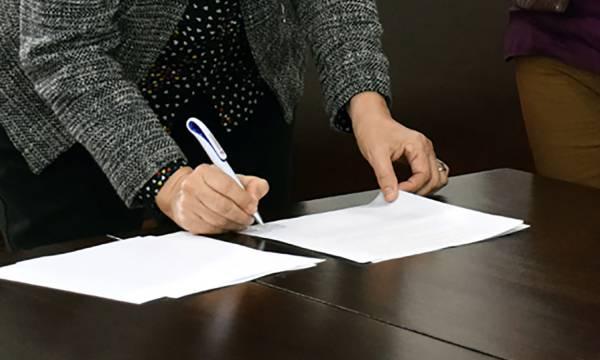 assinatura rede nacional escolas doutorais