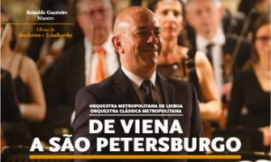 Concerto Metropolitana