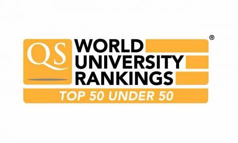 QS Rankings University Top 50 under 50 Logo