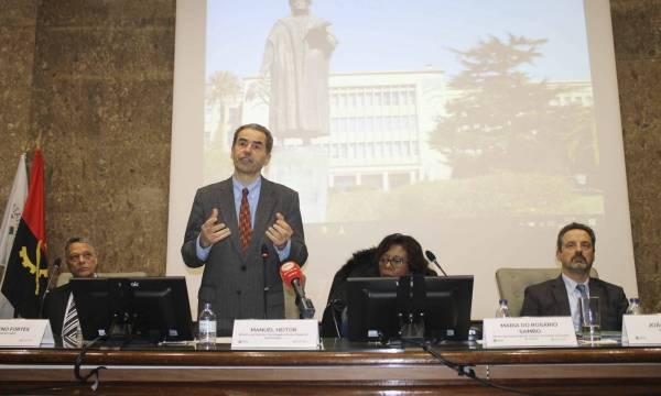 Centro Internacional de Referência da UNESCO